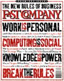 Fast Company 95